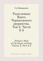 Pedigree Book of Chernigov Nobility. Volume 2. Part 3-5