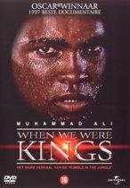 When We Were Kings (dvd)