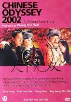 Chinese Odyssey 2002 (dvd)