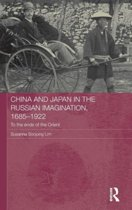 China and Japan in the Russian Imagination, 1685-1922