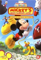 Mickey's Great Clubhouse - Grote Clubhuis Jacht (dvd)