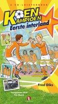Koen Kampioen - Eerste interland