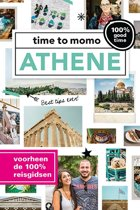 Time to momo - Athene