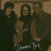 Demon Box (Box)