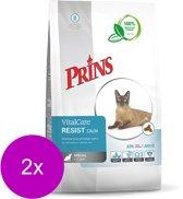 Prins VitalCare Kat Resist Calm - Gevogelte -Kattenvoer - 3 kg