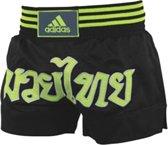 adidas Kickboksshort STH02 Zwart/Geel Small