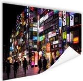 Nachtelijke straat Seoul Poster 60x40 cm - Foto print op Poster (wanddecoratie woonkamer / slaapkamer) / Steden Poster
