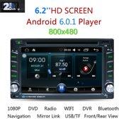 2 DIN ANDROID 6 DVD/MIRROR LINK/3G/WIFI/ GPS NAVIGATIE/ 2DINSHOP