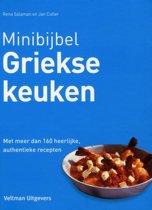 Minibijbel - Griekse keuken