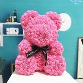 Rozen teddybeer van roze kunstrozen van 40cm Valentijnsdag /Moederdag /Verjaardag/ rose bear/ bloemen beer / teddy beer