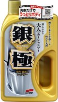 Soft99 Kiwami Extreme Gloss Shampoo Silver - 750ml