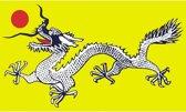 Chinese zwart/witte draak vlag 90 x 150 cm