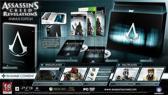 Assassins Creed: Revelations - Animus Edition