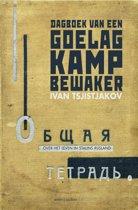 Dagboek van een Goelag-kampbewaker