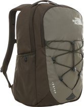 The North Face Jester Rugzak 29 liter - New Taupe Green Combo / High Rise Grey