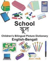 English-Bengali School Children's Bilingual Picture Dictionary