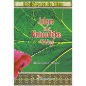 Islam, de natuurlijke weg