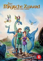 QUEST FOR CAMELOT /S DVD BI