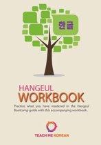 Teach Me Korean - Hangeul Workbook