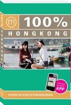 100% stedengidsen - 100% Hongkong
