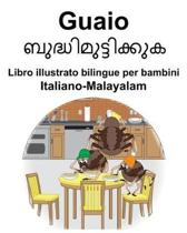 Italiano-Malayalam Guaio/ബുദ്ധിമുട്ടിക്കുക Libro illustrato bilingue per bambini