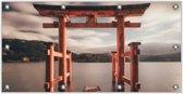 Tuinposter Japanse Torii 200x100cm- Foto op Tuinposter (wanddecoratie voor buiten en binnen)