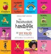 the Preschooler's Handbook: Bilingual E