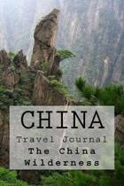 China Travel Journal