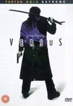 Versus (2001) (import) (dvd)