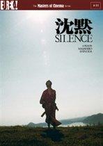 Silence (1971) (dvd)