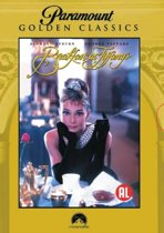 Breakfast At Tiffany's (1961)(Special Edition)