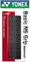 Yonex AC117EX - Tennisracket Overgrip - Zwart