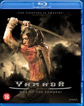 Yamada - The Way of The Samurai (Blu-ray)