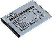 Batterij voor Samsung Ace Duos Ace Plus Mini 2