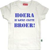 T-shirt korte mouw   Hoera! ik word grote broer  wit   maat 74/80