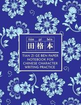 Tian Zi GE Ben Paper Notebook for Chinese Character Writing Practice