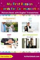 My First Russian Words for Communication Picture Book with English Translations