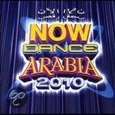 Now Dance Arabia 2010