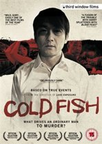Cold Fish (import) (dvd)