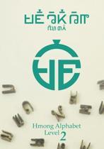 Hmong Alphabet Level 2