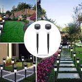 Tuinverlichting - set 4 stuk - op zonne-energie - duurzaam - led verlichting - automatische dag/nacht schakelaar
