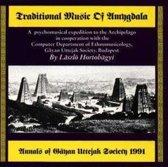 Traditional Music Of Amyg