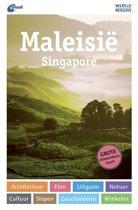 ANWB wereldreisgids - Maleisië