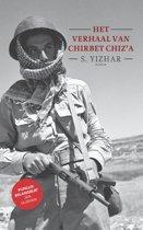 Het verhaal van Chirbet Chiz a