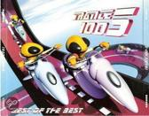 Trance 100 Vol. 5 - Best Of The Best (4 Cd's)