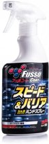 Soft99 Fusso Coat Speed & Barrier