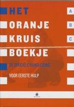 Oranje Kruis / Cursistenpakket