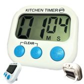 Gouda Select Kitchen Timer - Digitale Kookwekker - Groot Display - Magneet