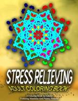 Stress Relieving Adult Coloring Book - Vol.1