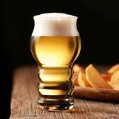 Pasabahce Lager- Bierglazen 4 stuks